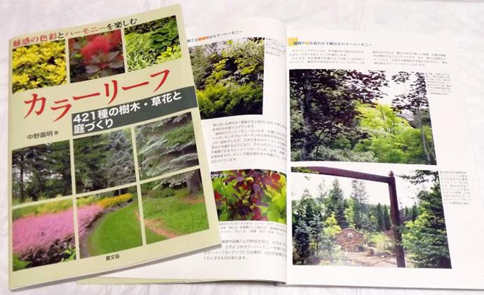 img_crg_book01