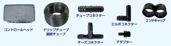 自動灌水装置の一覧